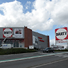 magasin darty enseigne